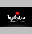 tajikistan country text typography logo icon vector image vector image