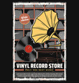 vinyl records shop retro poster music store vector image