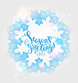 winter snow ornament vector image vector image