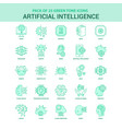 25 green artificial intelligence icon set vector image vector image