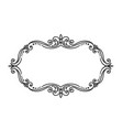calligraphic design frame vector image vector image