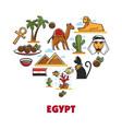 egypt travel tourism landmarks symbols vector image vector image