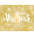 handdrawn lettering happy new year design for vector image