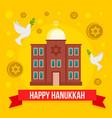 happy hanukkah jewish church concept background vector image vector image