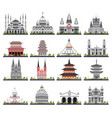 religious buildings set isolated on white vector image