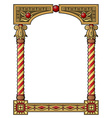 Traditional column frame vector image vector image