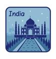 with Taj Mahal in India vector image