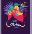 brazilian carnival music festival masquerade vector image vector image