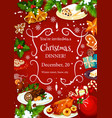 christmas dinner invitation with festive dishes vector image vector image