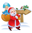 Father Frost and Snow Maiden vector image