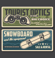 snowboard and binoculars tourism equipment vector image