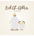 islam man and sheep calligrpahy text eid-al-adha vector image