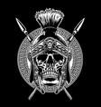 skull of roman warrior with sword crossed vector image vector image