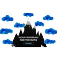 the tops of the mountains in the clouds vector image vector image