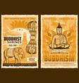buddhism religion buddha yoga zen meditation vector image vector image