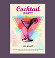 cocktail cosmopolitan on watercolor background vector image vector image