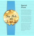 special price poster with sale 50 off golden label vector image vector image