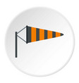 supplies a wind sock icon flat style vector image vector image