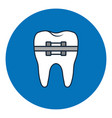 tooth with metal braces or bracket system vector image