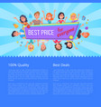 best offer for everyone promotional poster people vector image vector image