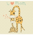 Greeting Card for Mothers Day vector image vector image