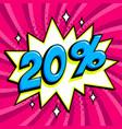 purple sale web banner sale twenty percent 20 off vector image vector image