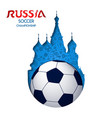 russia soccer event cathedral landmark cutout vector image