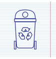 trashcan sign navy line icon vector image vector image