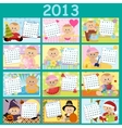 Babys monthly calendar for 2013 vector image