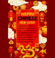 happy chinese new year dragon greeting card vector image vector image