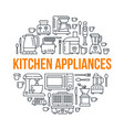 kitchen small appliances equipment banner vector image vector image