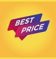 best price tag sign icon vector image vector image