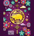 chinese new year papercut golden pig ornament vector image vector image