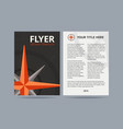 Flyer design template with compass or wind rose vector image vector image