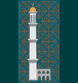 islamic mosque minaret white with gold dome vector image