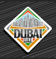 logo for dubai vector image