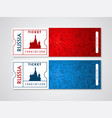 russia plane tickets for travel and tourism vector image vector image