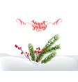 season tree decor vector image vector image