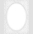 white oval vintage frame with floral ornaments vector image vector image