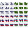 Israel Adygea Russia Azerbaijan Set of 36 flags of