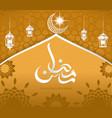 ramadan kareem islamic design mosque dome vector image vector image