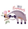 a kawaii sloth vector image vector image