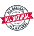 all natural round grunge ribbon stamp