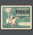 horserace club polo championship tournament vector image