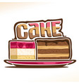 logo for cake vector image vector image