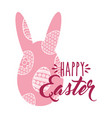 pink silhouette ears rabbit egg happy easter vector image