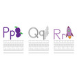 writing practice letters pqr education for kids vector image vector image