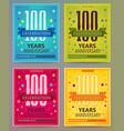 anniversary flyers or invitations templates vector image vector image