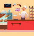 background of baker male at work vector image