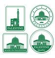 Palestine vector image vector image
